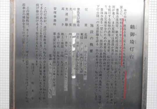 s-18年1月29日 (32)