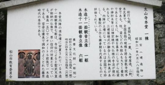 s-18年2月15日 (25)