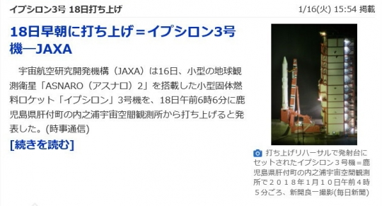 s-roketto766788.jpg