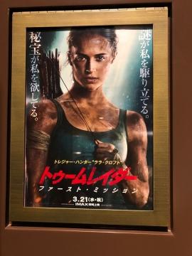 日本橋映画2