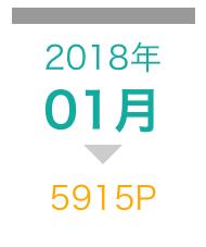 20180205232710c36.jpeg