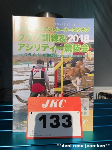 20180310_1c.jpg