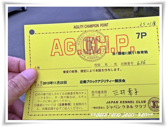 pointcard_1.jpg