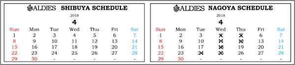 ブログ用営業日カレンダー2018年4月