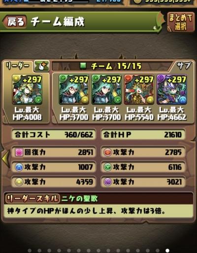 1sR5p1D.jpg