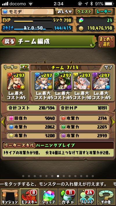 3c3lG7v.png