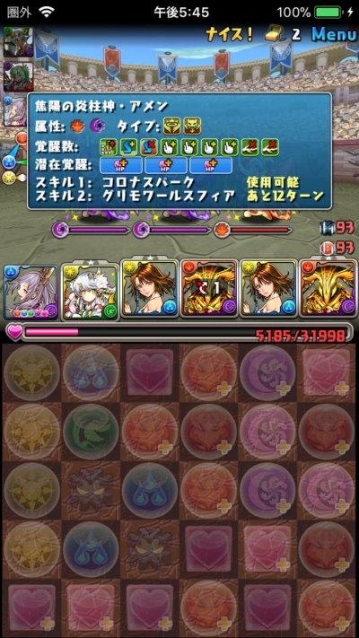 6qaUPS5.jpg