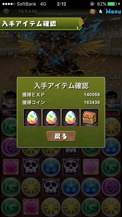 K8jyiSc.jpg