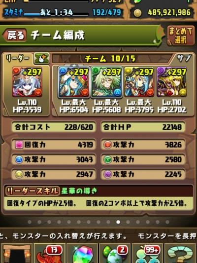 SEOu9D5.jpg
