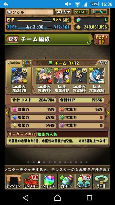 lDzy8AV.jpg