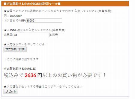 AF5100005659.jpg