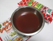 豚肉とレンコンの甘酢あん 【下準備】②