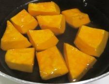 かぼちゃの炊いたん 調理②