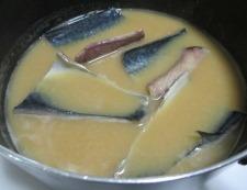 サバの味噌煮 調理②