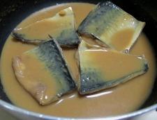 サバの味噌煮 調理⑥