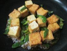 厚揚げピーマンの七味炒め 調理④
