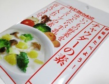 チャウダースープ 材料②