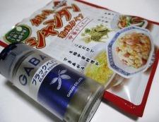 鶏むね肉の黒胡椒焼き 材料②