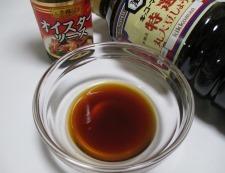 豚キムチ炒め 調理①