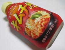 キムチスープ 材料②