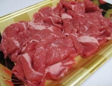 牛肉春雨 材料①