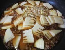 筍の中華風そぼろ煮 調理⑤
