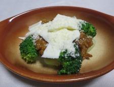 ブロッコリーカレーチーズ 調理①