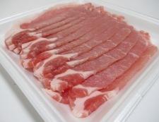 豚ロース七味しょうが焼き 材料①