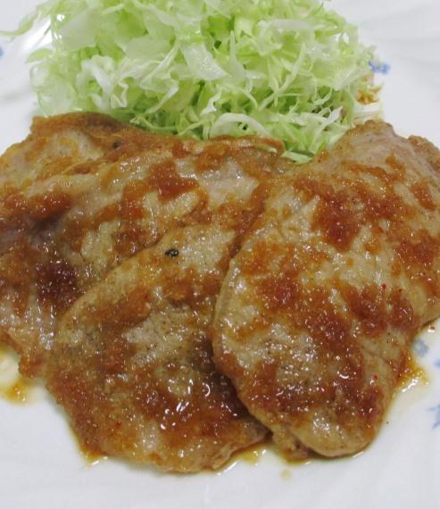 豚ロース七味しょうが焼き B