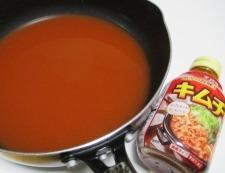 鶏もも肉のキムチスープ煮 調理②