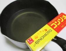 青梗菜とマロニーのスープ 調理②