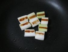 ねぎ竹輪 調理②