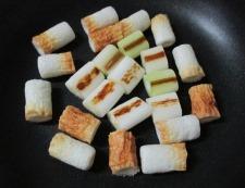 ねぎ竹輪 調理③