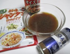 ささみとアスパラの花椒炒め 調理①
