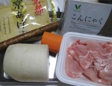 豚汁 材料①