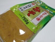 豚汁 材料②