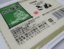 豆腐とわかめ 材料①