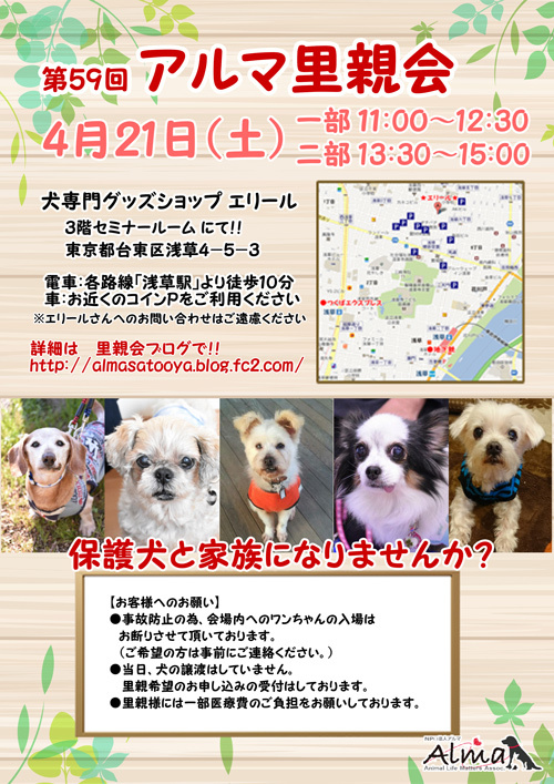 poster-web1804.jpg
