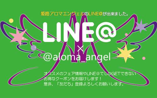line-baner.jpg