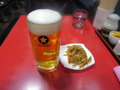 天鳳ビール