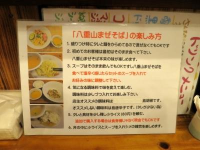 八重山style3