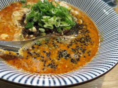 椿丸担々麺スープ