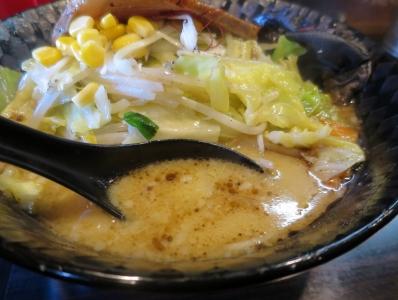 燦鶴スープ