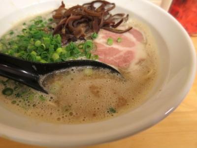 ぼーんスープ