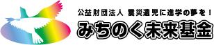 head_logo_2018021513342949c.jpg