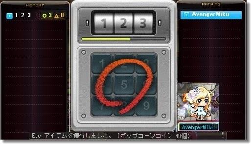 名探偵ゲームD1位
