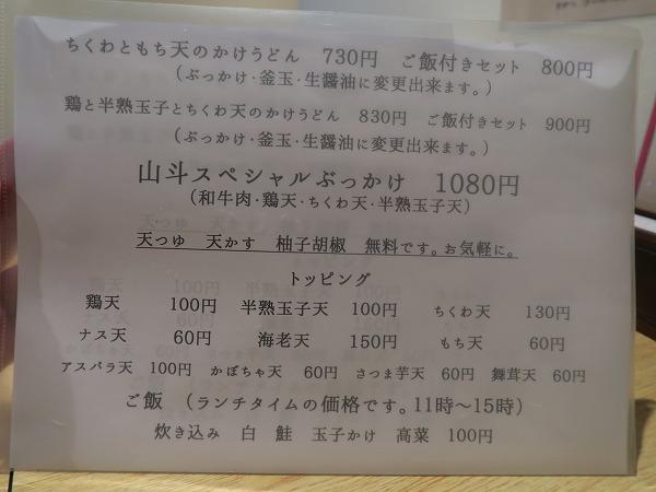 180321-IMG_9238.jpg