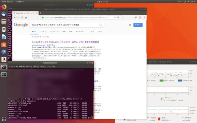Screenshot from 2018-02-27 19-07-09