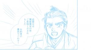 下書き_01
