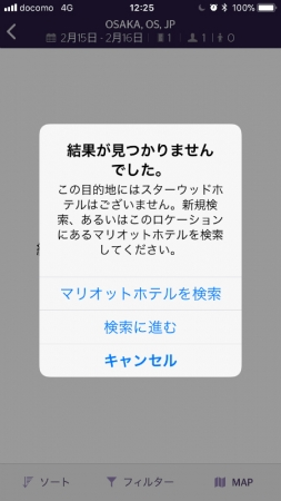 sIMG_0130.jpg